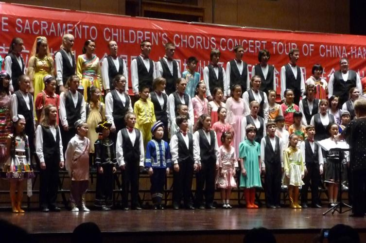 Joint concert in China